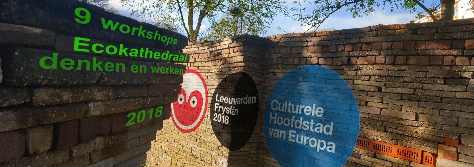 9 workshops ecokathedraal denken en werken